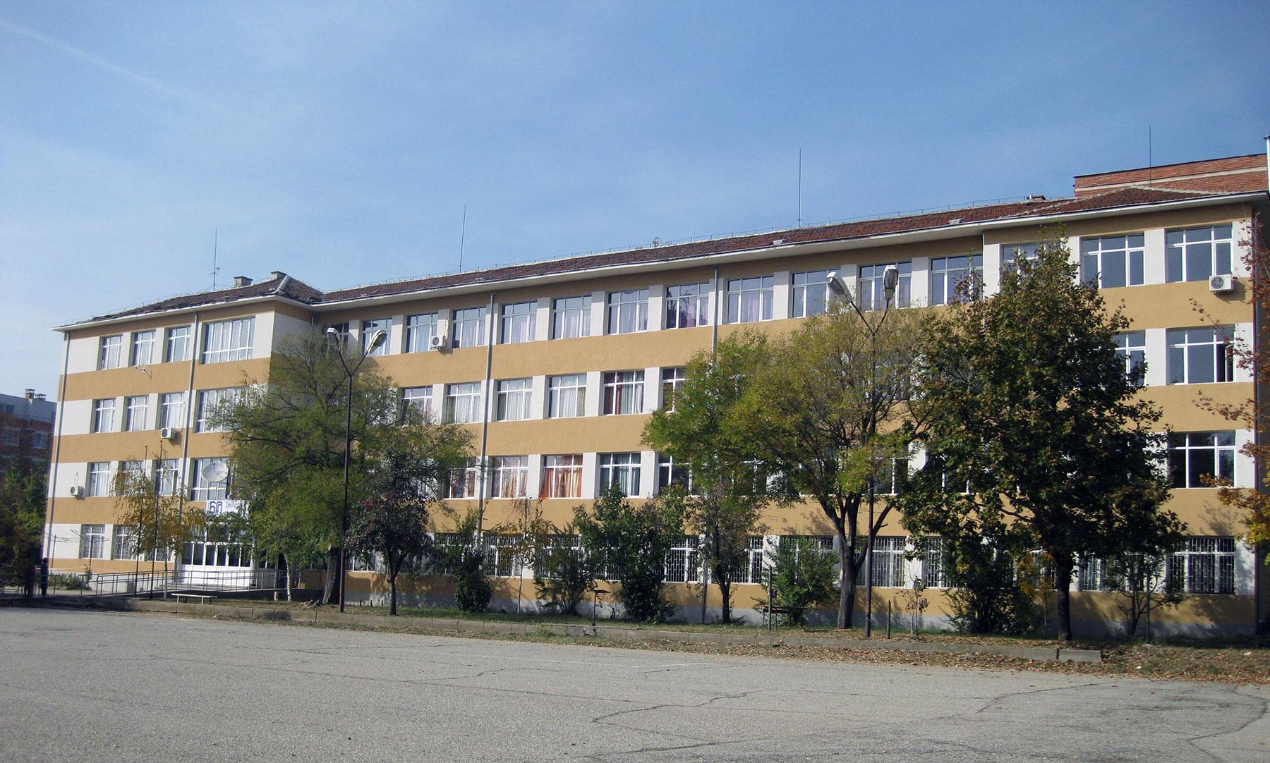 БПГ - Благоевград